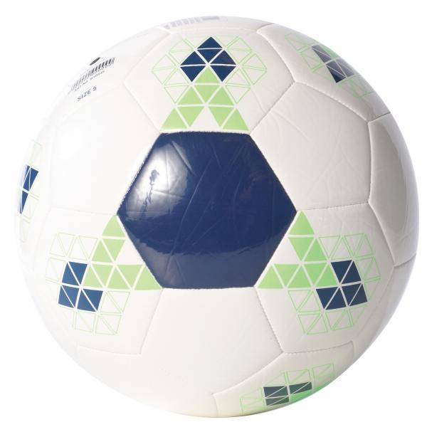 Adidas Starlancer Fußball Gr. 5 in  weiss o. gelb für 7,50€ inkl Versand. [MBW 25€]