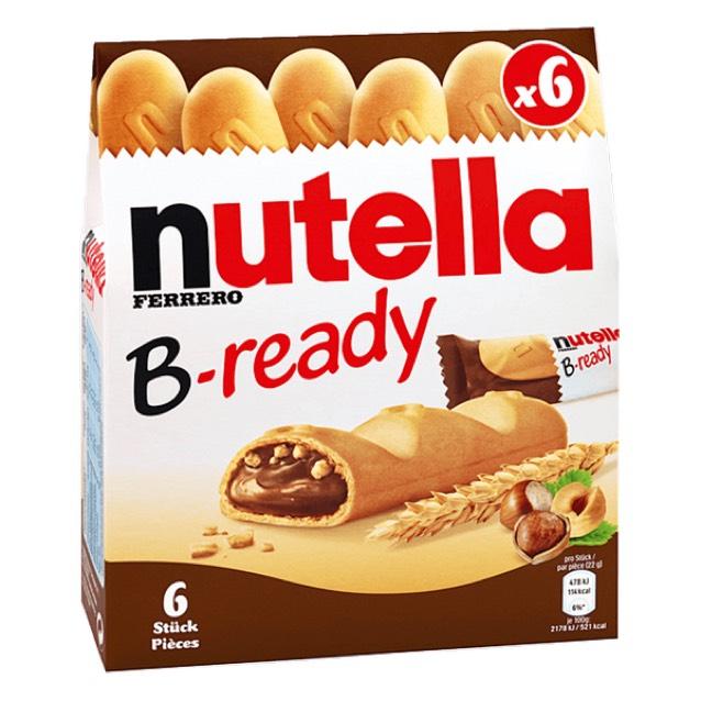 YUMMY! Nutella B-ready bei Penny für 1,59€