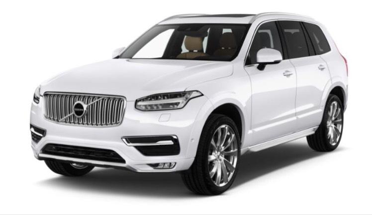 [Vehiculum] Gewerbekundenleasing Volvo XC90 2.0 D5 AWD (12 Monate) 393€ brutto