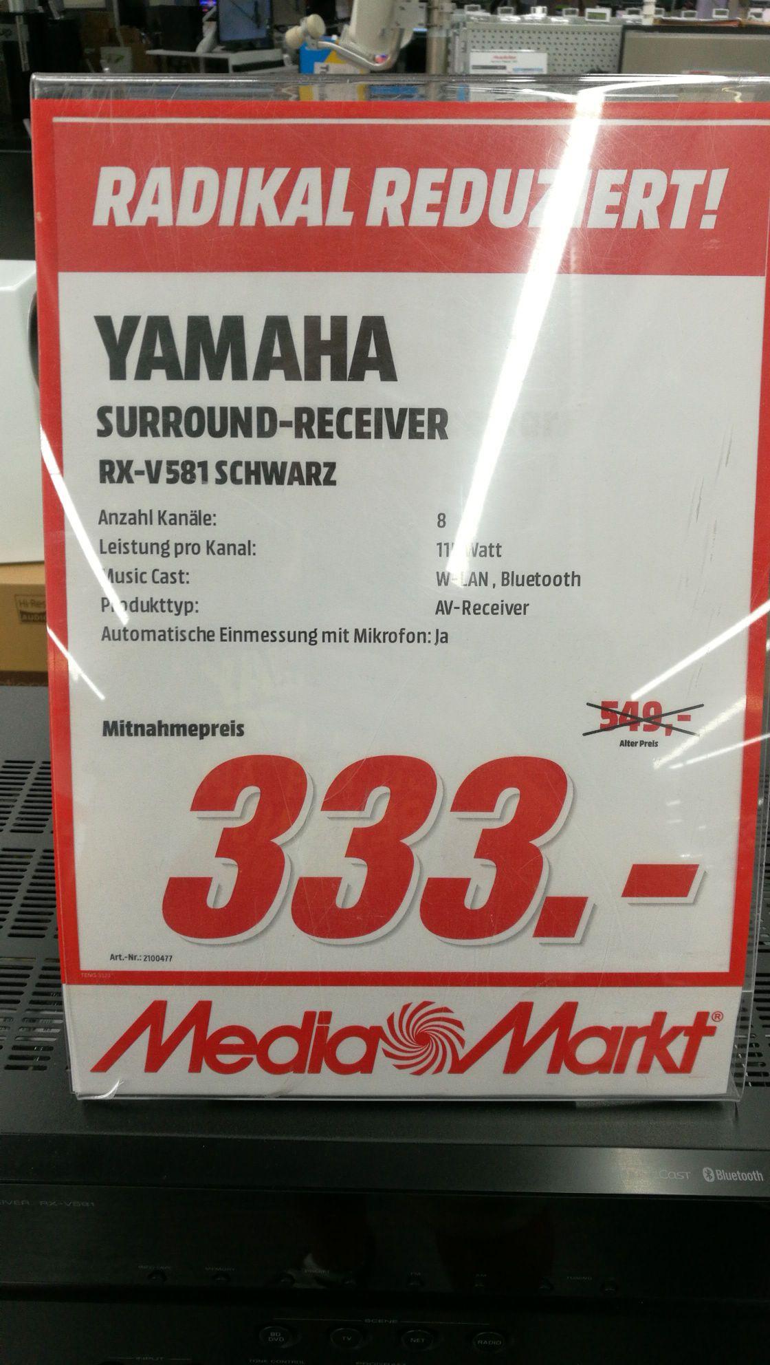 [Media Markt Berlin im Alexa] Yamaha RX-V581 Schwarz