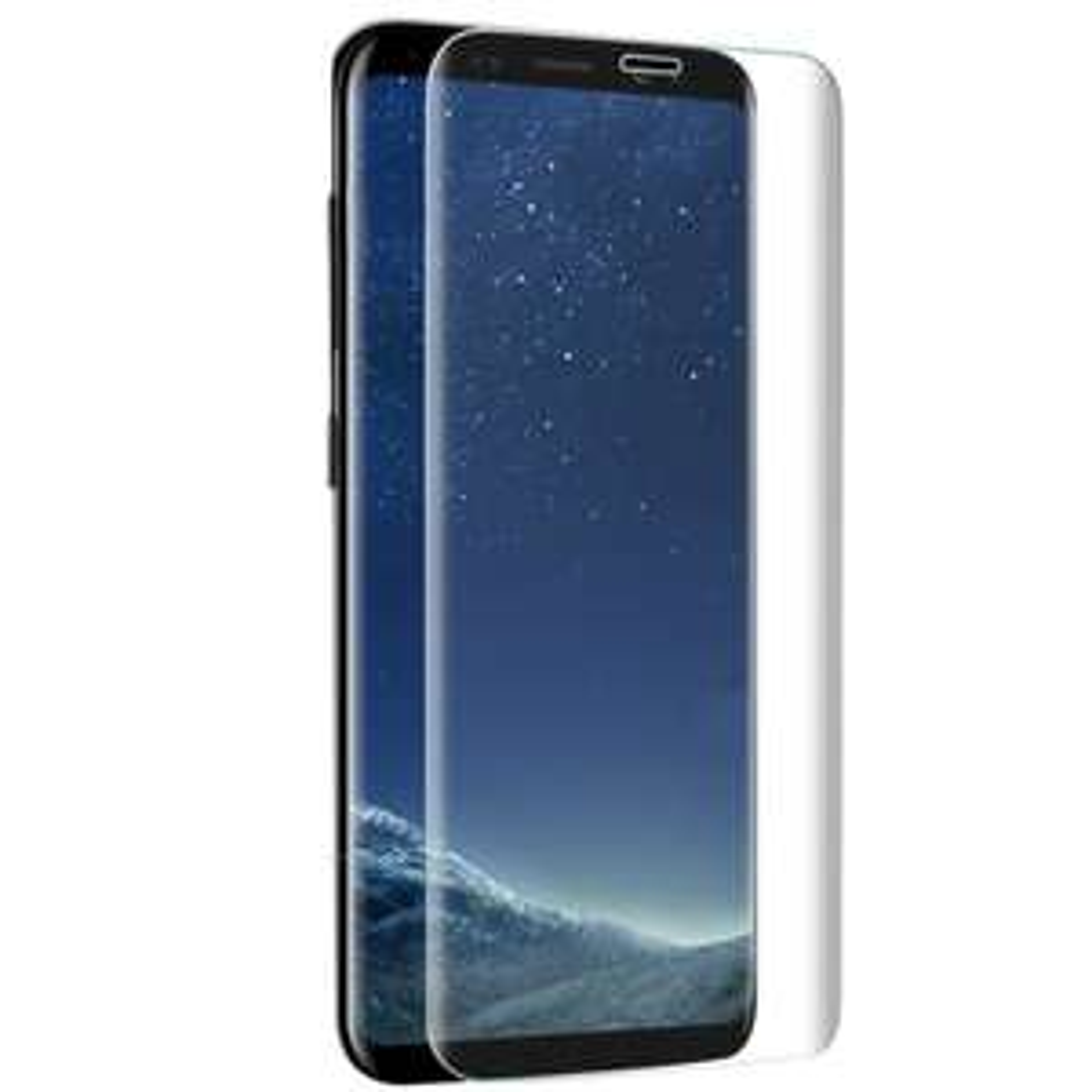 Samsung Galaxy S8 Panzerglas Schutzfolie [Full Cover] Screen Protector 9H
