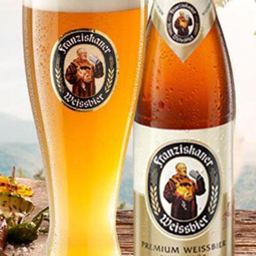 Kaufland Franziskaner Hefeweissbier bundesweit für 10,80€, in Regensburg und Hamburg sogar nur 10,00€