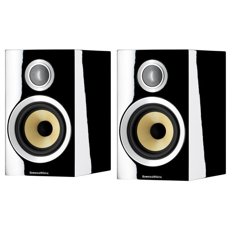 [ZackZack] Bowers & Wilkins (B&W) CM1 S2 Lautsprecher, weiß oder schwarz (PAARPREIS!)!
