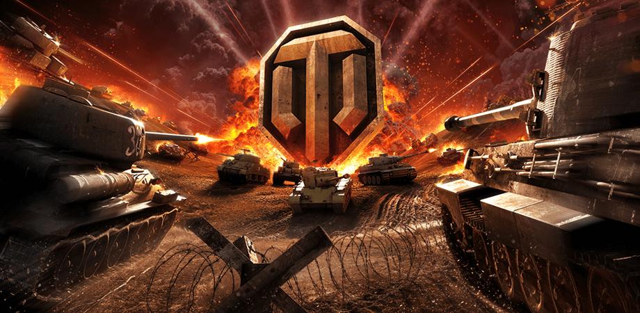 World of Tanks Bonuscode - Inschrift München