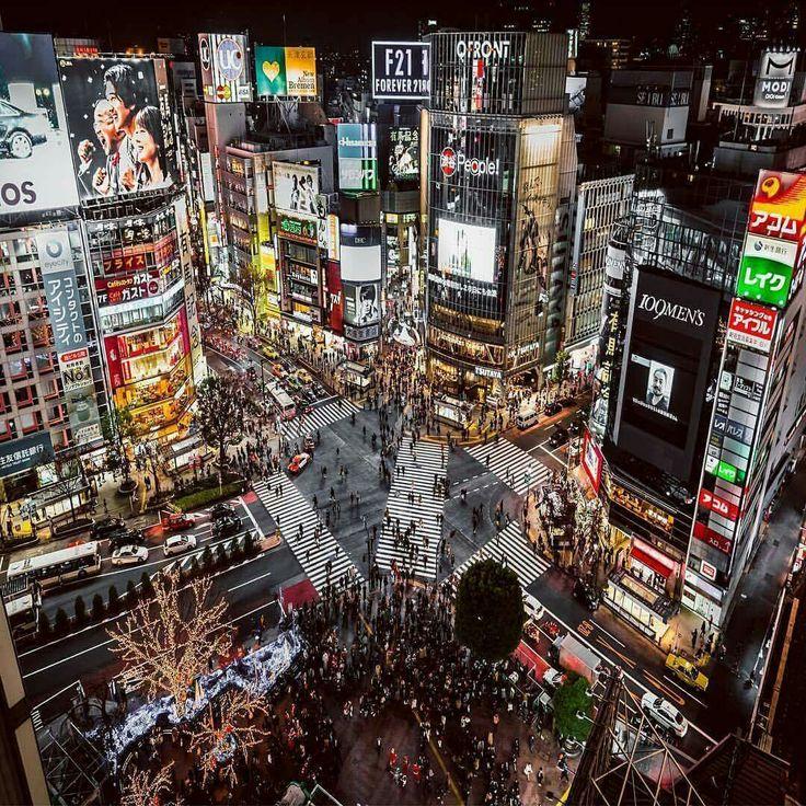 Flüge: Japan [November - Dezember] - Hin- und Rückflug von Zürich oder München nach Tokio ab 409€ inkl. Gepäck