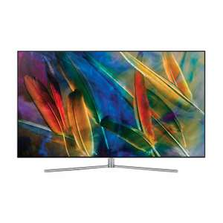 (Lokal Bielefeld) Expert SAMSUNG QLED TV QE55Q7FGMTXZG für 1299,-