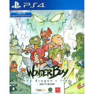 Wonderboy: The Dragon's Trap (PS4) für 23,35€ (Play-Asia)