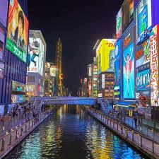 Flüge: Japan [Dezember - Februar] - Hin- und Rückflug mit KLM und/oder Air France von Hamburg oder München nach Osaka ab nur 397€ inkl. Gepäck