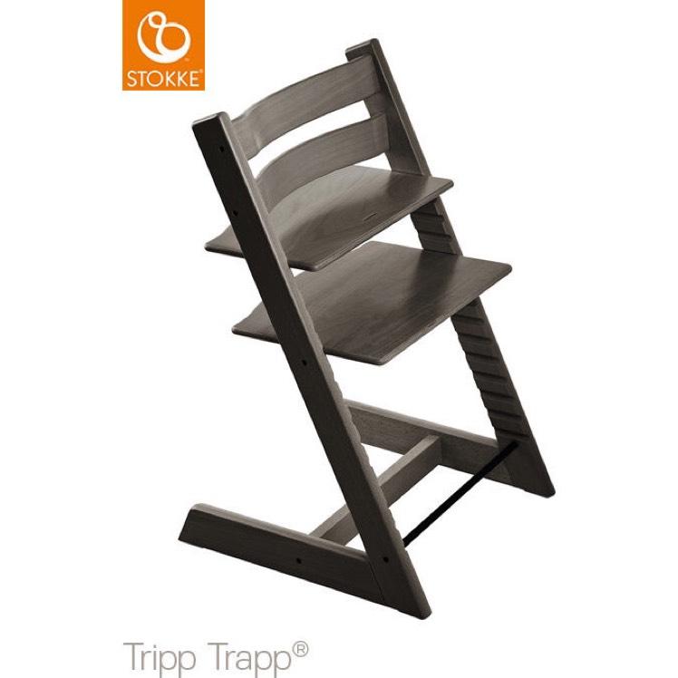 Stokke Tripp Trapp - anpassbarer Hochstuhl für Kinder