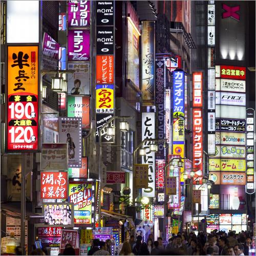Flüge: Japan [November - Dezember] - Hin- und Rückflug von Prag nach Tokio ab nur 335€ inkl. 2 Gepäckstücken