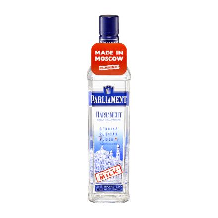 [Aldi Nord] Parlament Wodka 0,7 l für 8,99 €