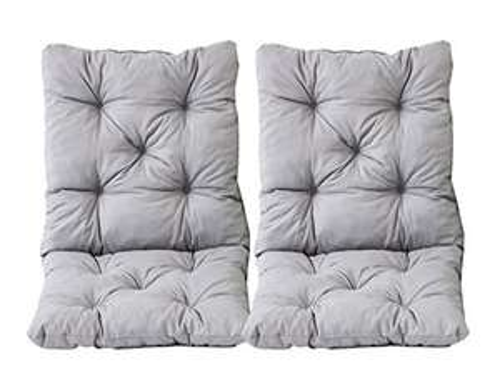 Ambientehome 2er Set Sitzkissen und Rückenkissen  grau, ca 50 x 98 x 8 cm auf 9.79€ gefallen