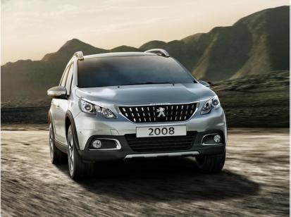[Leasing Privat] Peugeot 2008 - Inkl. Wartung & Verschleiss & Überführung - 24 Mon. - 149€