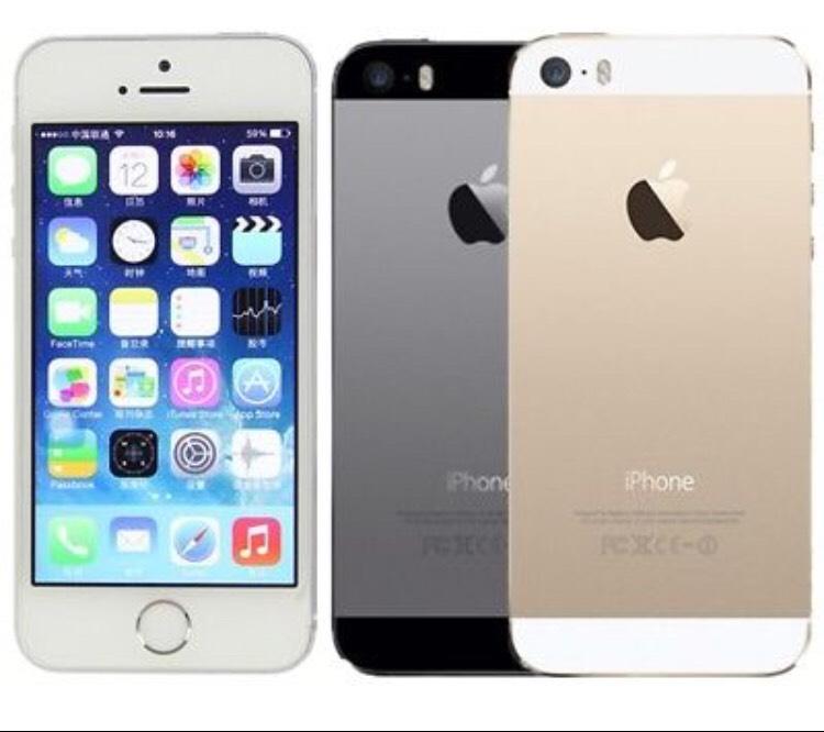 Apple iPhone 5s 32gb grau/gold // neu