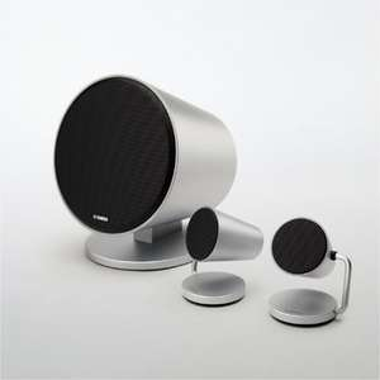 Yamaha NX-B 150 2.1 Multimedia-Lautsprecher silber [Euronics]
