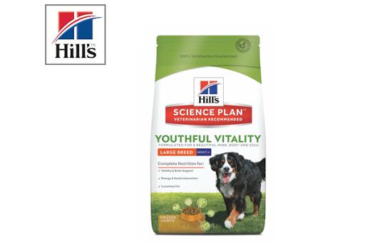 [GzG NEUE AKTION] Hill's Science Plan Youthful Vitality: Katzen- und Hundefutter Gratis testen