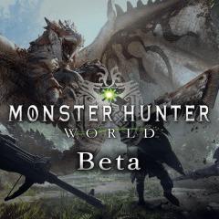 Monster Hunter: World - Beta für PS-Plus-Mitglieder vom 9.12. - 12.12.