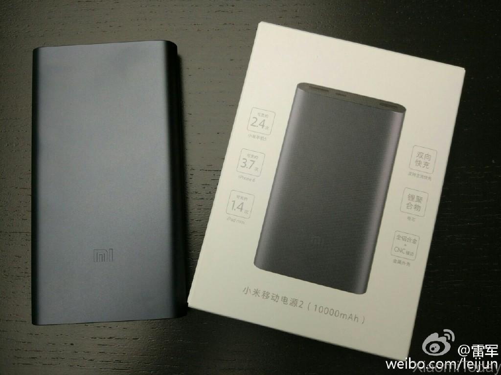 Original Xiaomi Ultra-thin 10000mAh Mobile Power Bank 2 (Quick Charge 2.0)