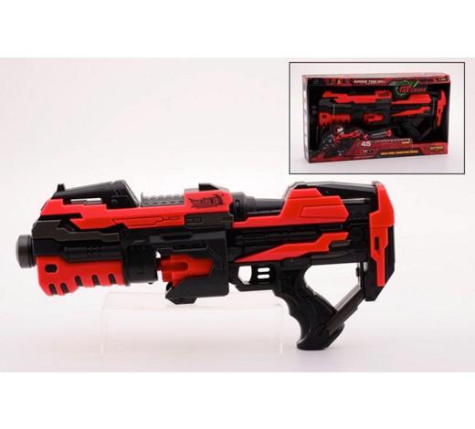 Serve & Protect Shooter Mega Soft Gun für 17,94€ inkl. Versand bei XXXLUTZ. Vergleichspreis Amazon 30,79€