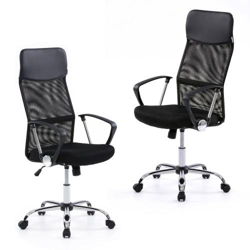 Bürostuhl Chefsessel Drehstuhl in schwarz für Sparer