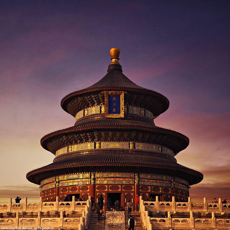 Flüge: China [Dezember - Februar & Silvester] - Direktflüge - Hin- und Rückflug mit der 5* Fluggesellschaft Hainan Airlines von Berlin nach Peking ab nur 420€ inkl. Gepäck