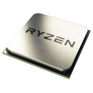 Ryzen 1700X Tray bei Mindfactory