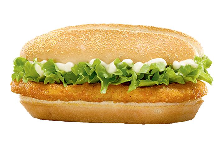 McDonalds Monopoly ab 16.11.: Mc Chicken Classic für 1,99€