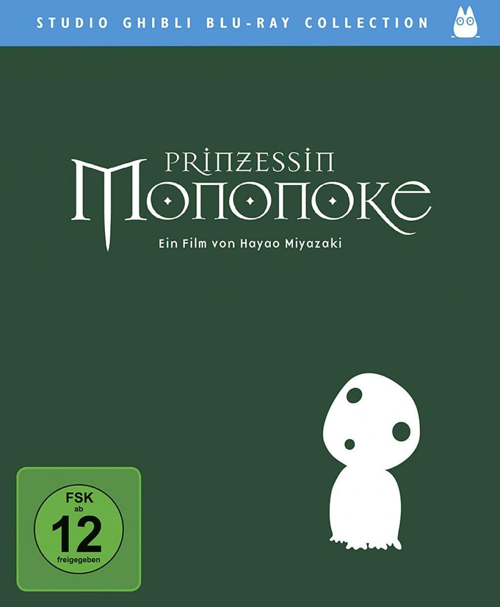 [Saturn Berlin/Potsdam] Ausgewählte Studio Ghibli Filme für jeweils 9,99€/6,99€ [Blu-Ray/DVD]