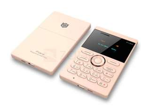 iFcane E1 Credit Card Size Mini Unlocked Mobile Phone in 3 Farben