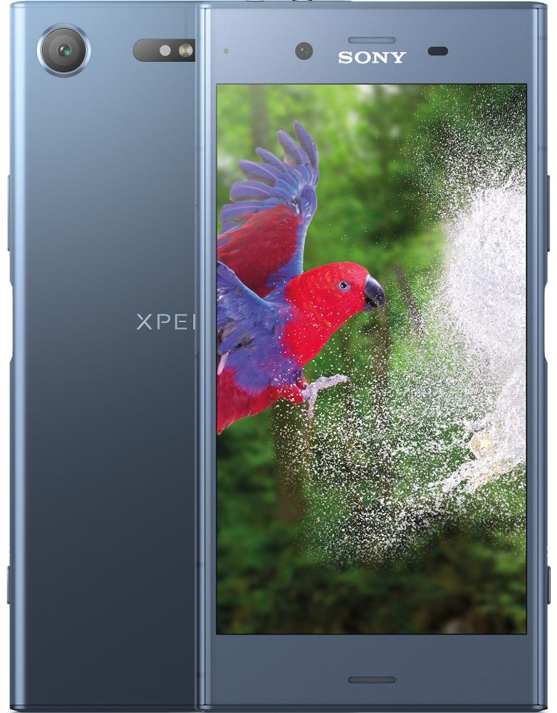 Sony Xperia XZ1 + Sony SRS-XB30 + 6 Monate Tidal mit Congstar Allnet für 20.- mtl. + 49.- Zuzahlung