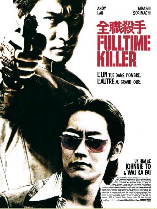 [DVD] Fulltime Killer