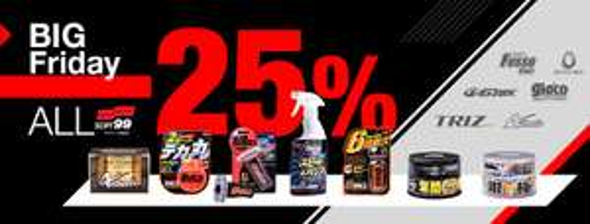 25% Rabatt auf alle SOFT99 Einzelprodukte