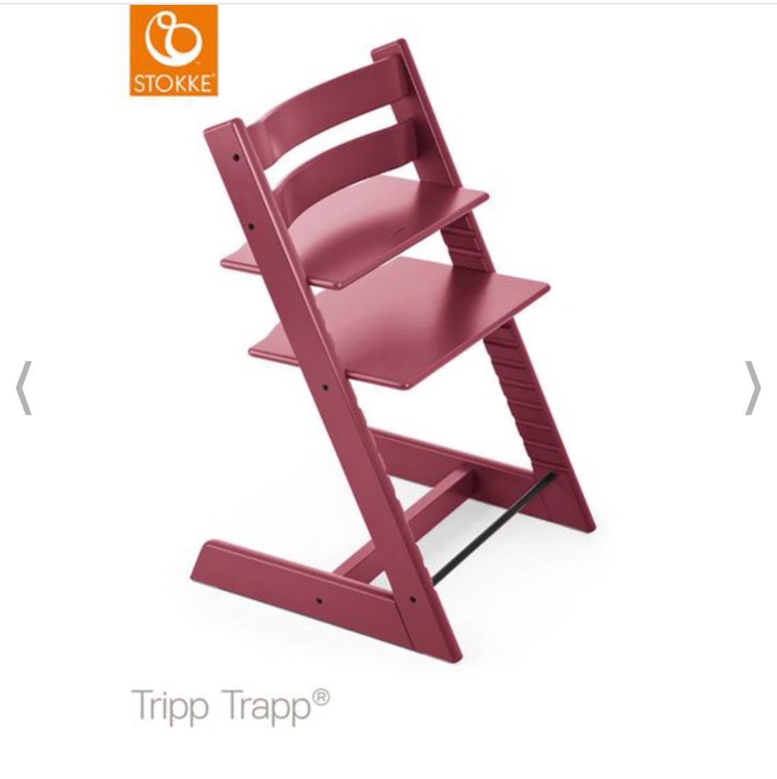 Stokke Tripp Trapp Hochstuhl -  mit Punktesammeln mehr Rabatt als angegeben möglich