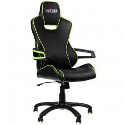 [CaseKing] Nitro Concepts E200 Race Gaming-Seats in carbon und grün für 136,89€ inkl. GLS Versand (Versand mit Ups gegen Aufpreis)