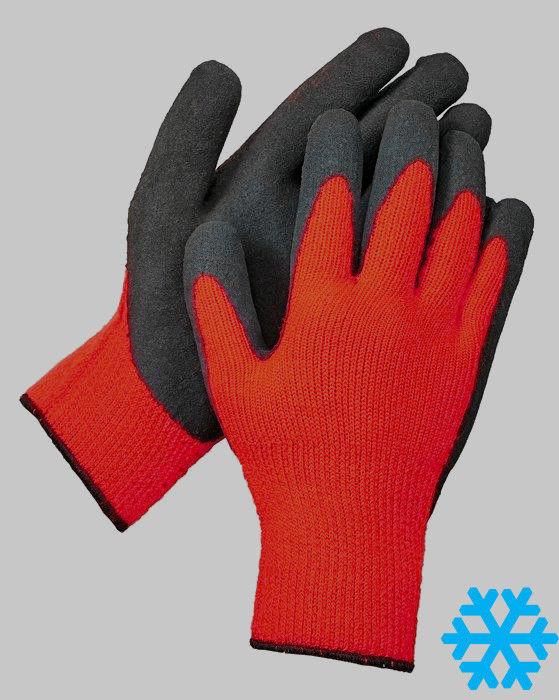 Arbeitshandschuhe Winter bei ebay für 1,99€ inklusive Versand.