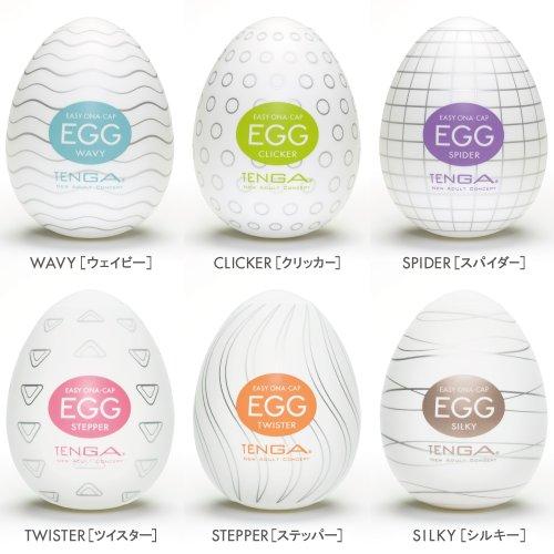 Amazon - Tenga Egg Einweg-Masturbationseier Mix-Box, 6 Stück für 14,40EUR/jetzt 14,80EUR