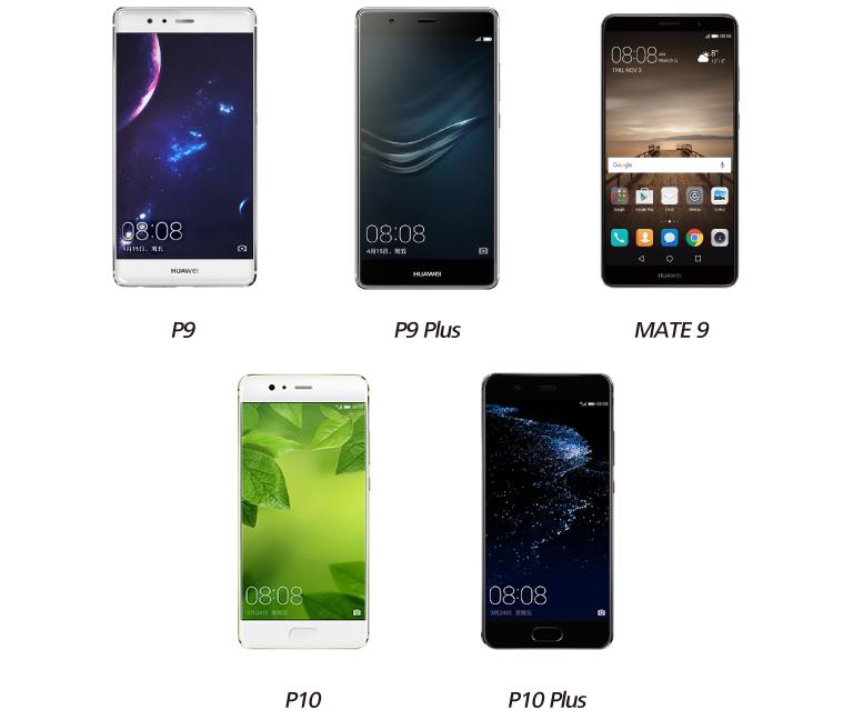 Kostenlose Garantieverlängerung + Versicherung Huawei P-Serie und Mate 9