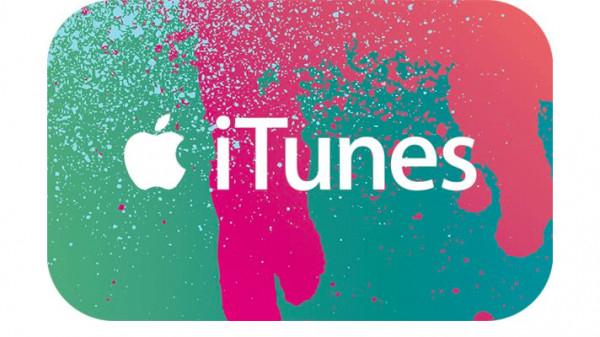 [Gravis] 50€ iTunes Karte Guthaben 15% billiger Online/Filialen