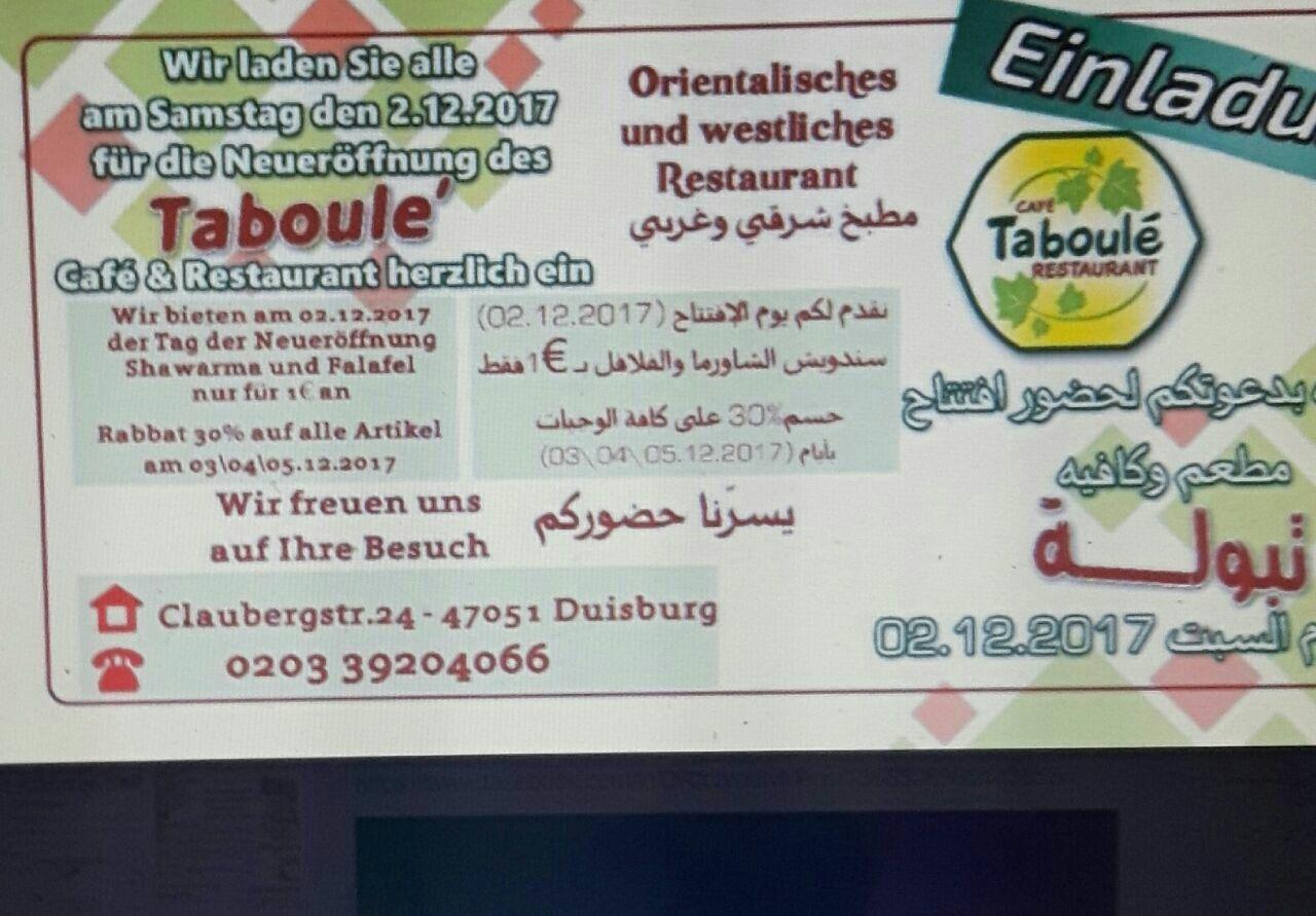 Shawarma und Falafel (4Stk.) Duisburg-Innenstadt