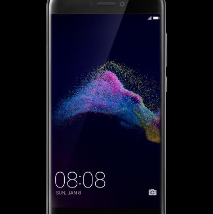 Huawei P8 Lite 2017 Model (Expert Bielinsky)