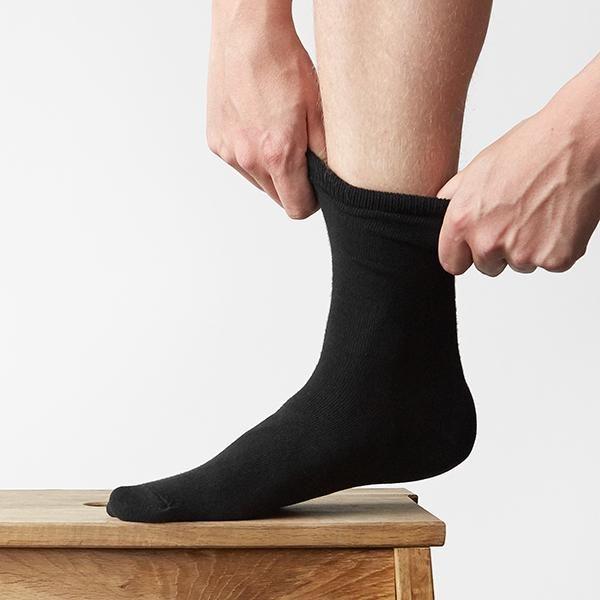 4 Paar Socken für 1,70€