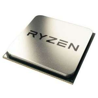 AMD Ryzen 5 1600 Tray Prozessor