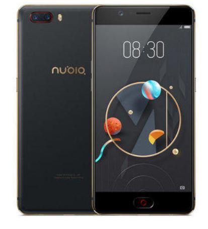 "[Banggood Preorder] Nubia M2 Global Rom 5.5"" 4GB RAM 64GB ROM Snapdragon 625 4G Smartphone (Band 20)"
