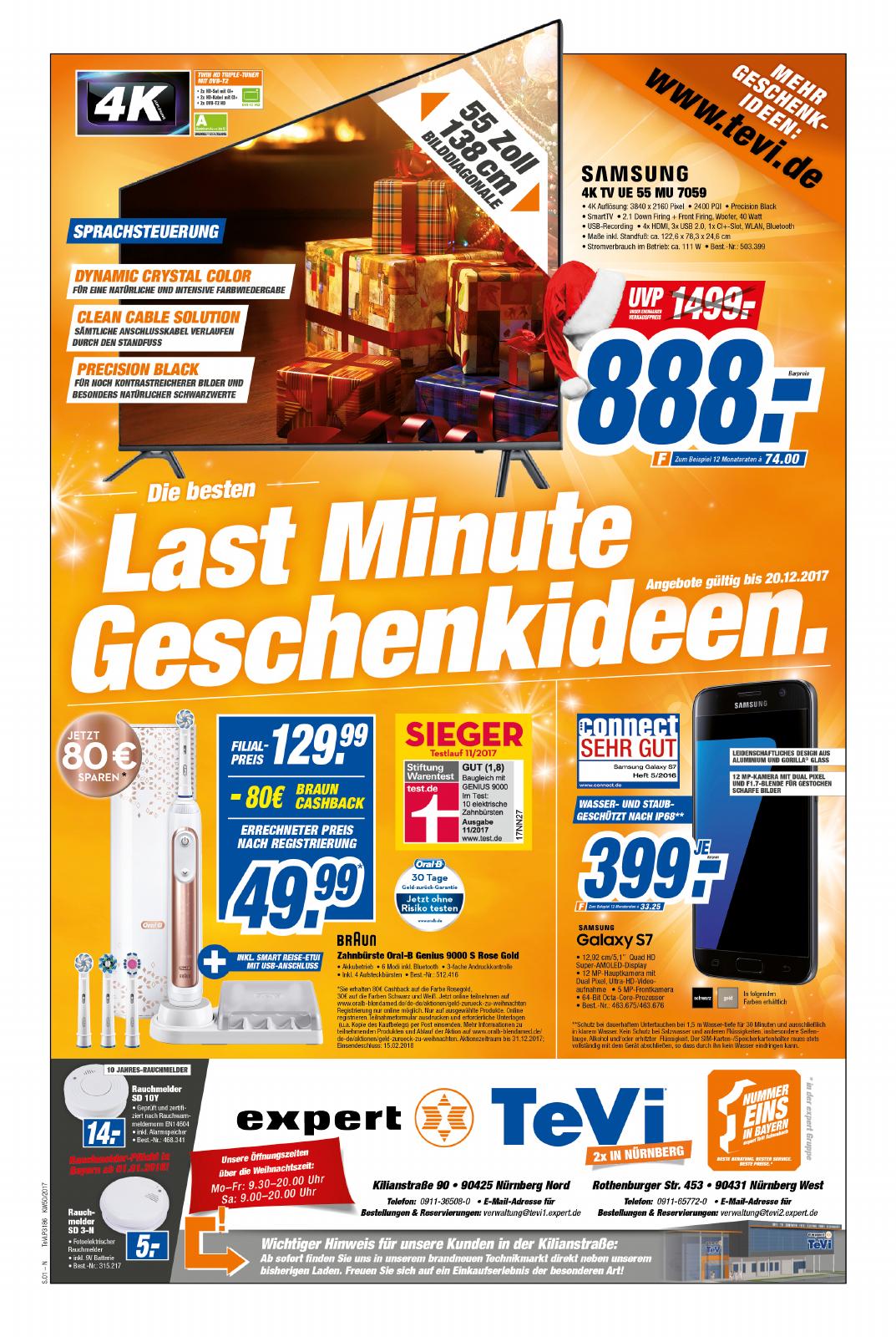Samsung UE55MU7059