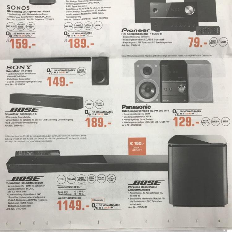 Bose Soundtouch 300 & Acoustimass 300 Set