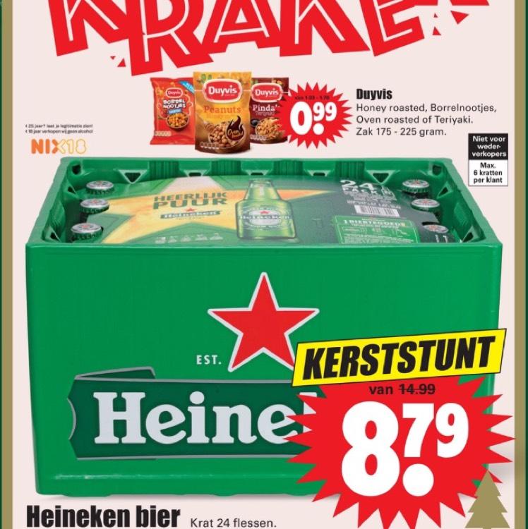 [Grenzgänger Niederlande] Kiste Heineken 24 x 0,3L