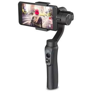 [Gearbest] Zhiyun Smooth Q 3-axis Stabilization Gimbal aus EU Warehouse