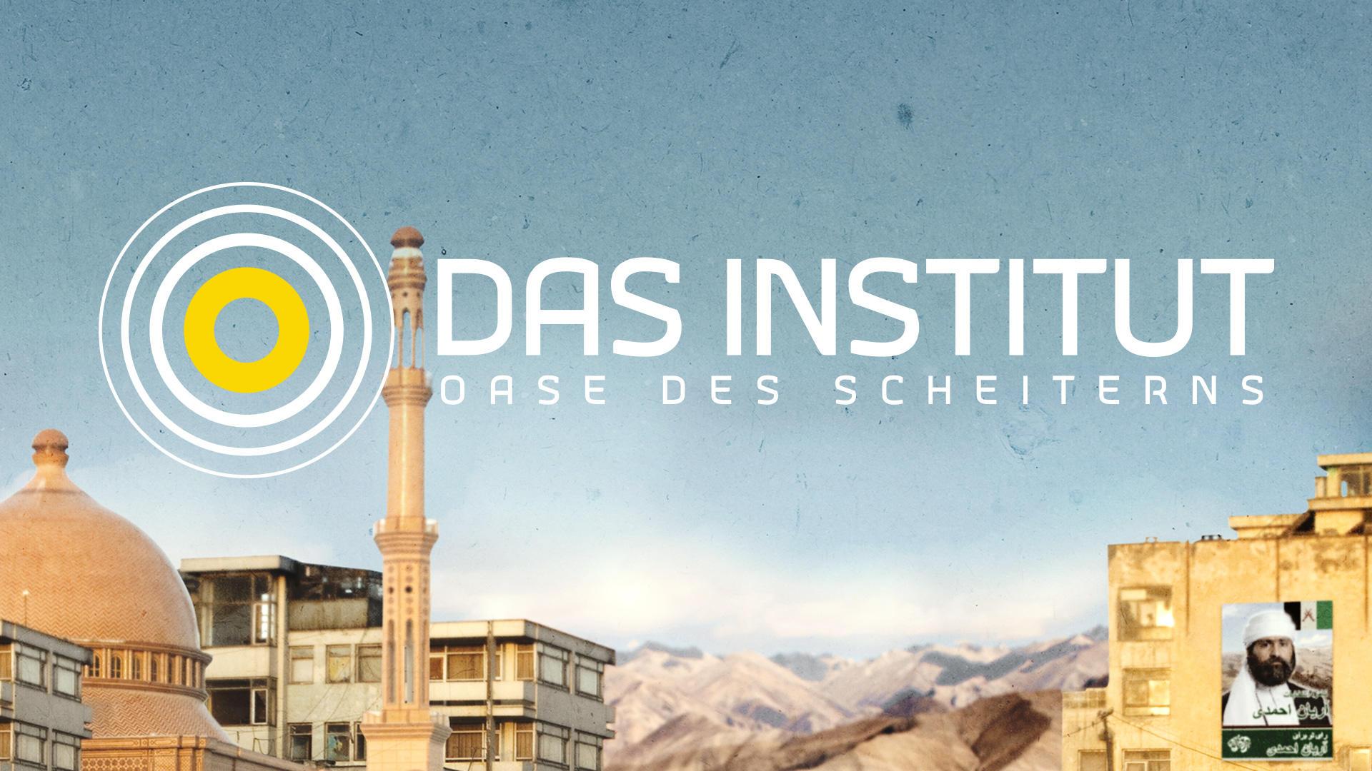 """[Stream] """"Das Institut"""" - neue Serie aktuell in der BR-Mediathek (GEZ-""""Freebie"""")"""