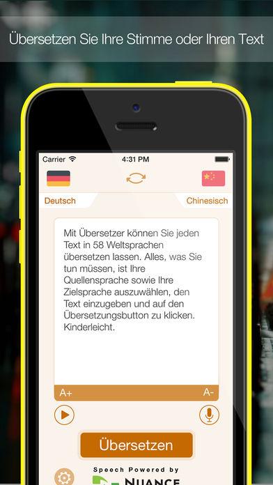 Übersetzer!! - Aktive Stimme und Voice Record kostenlos [iOS]