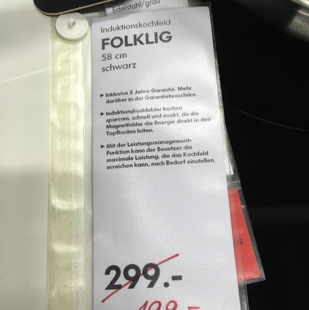 Lokal Ikea Hamburg (Schnelsen) Induktionskochfeld FOLKLIG für 199€ statt 299€